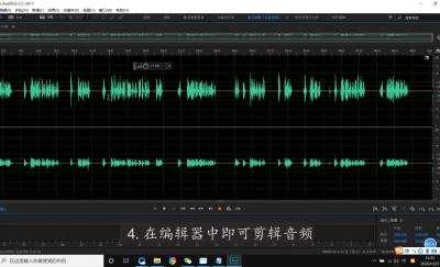 怎么剪辑音乐