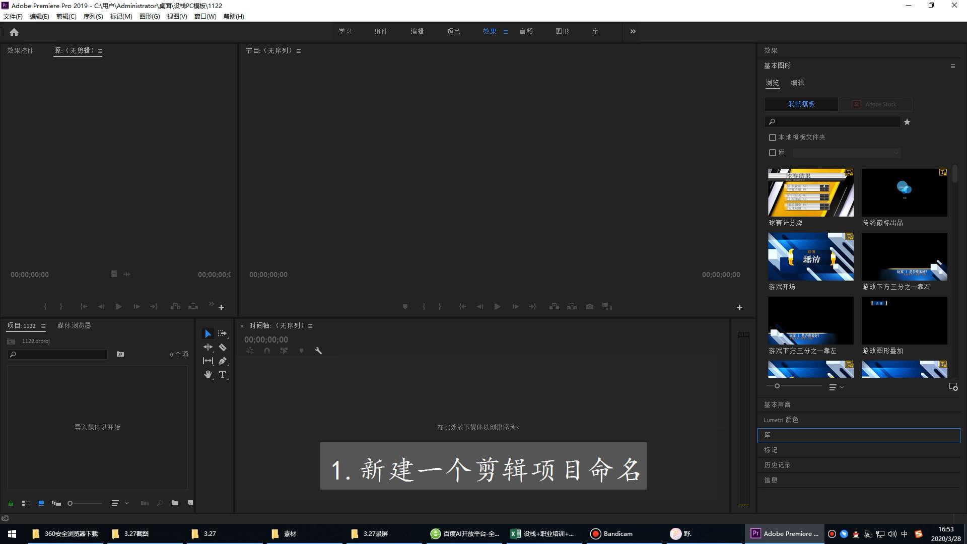 如何编辑视频第1步