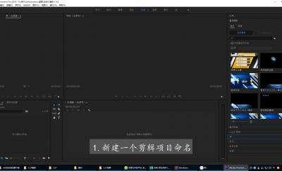 视频怎么剪辑