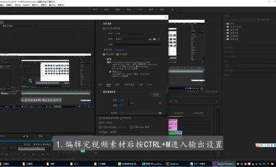pr60帧视频导出什么格式