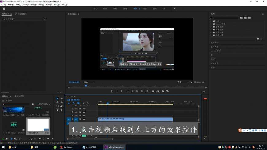 pr如何裁剪视频画面大小