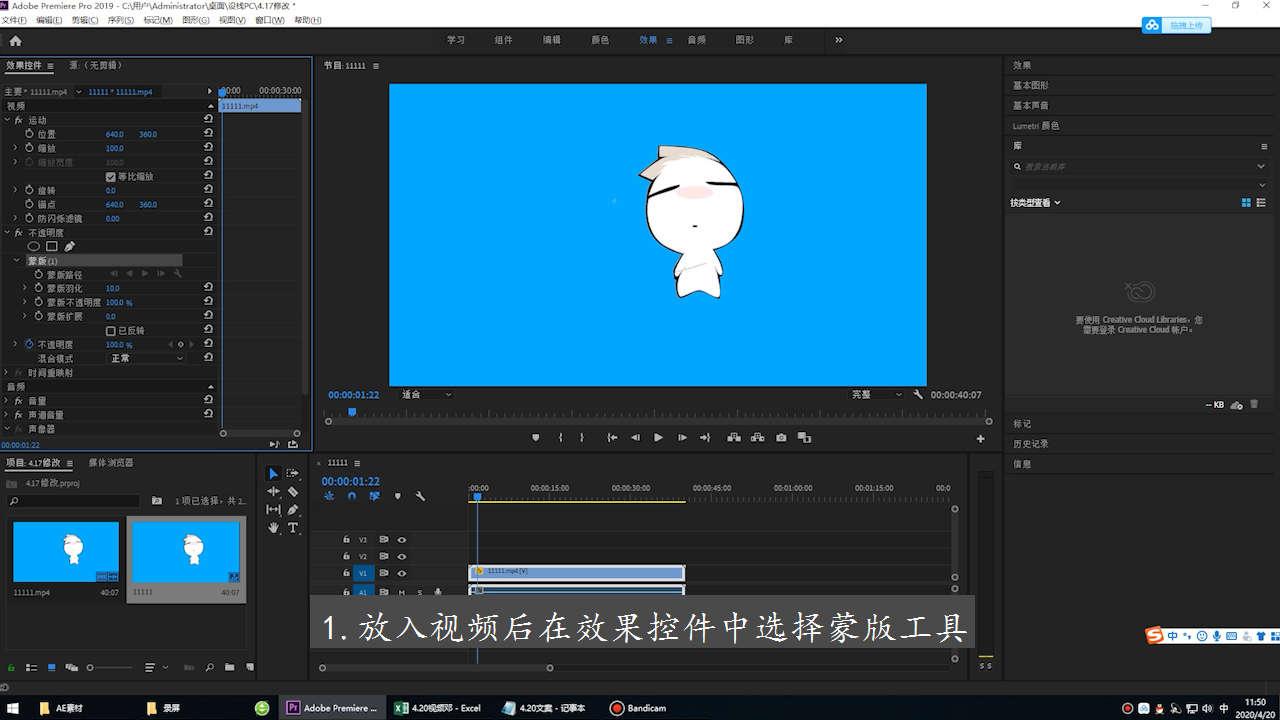 怎样把视频多余画面裁剪第1步
