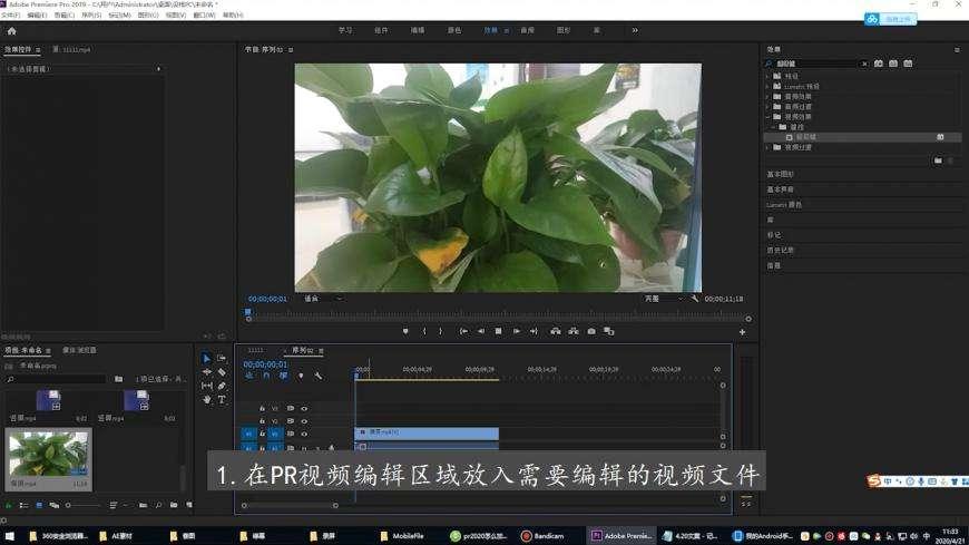 pr怎么导出原画质视频mp4