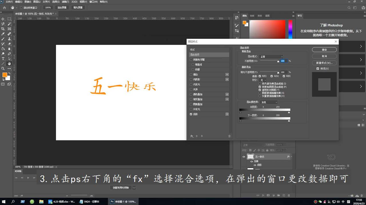 字体怎么设计第3步