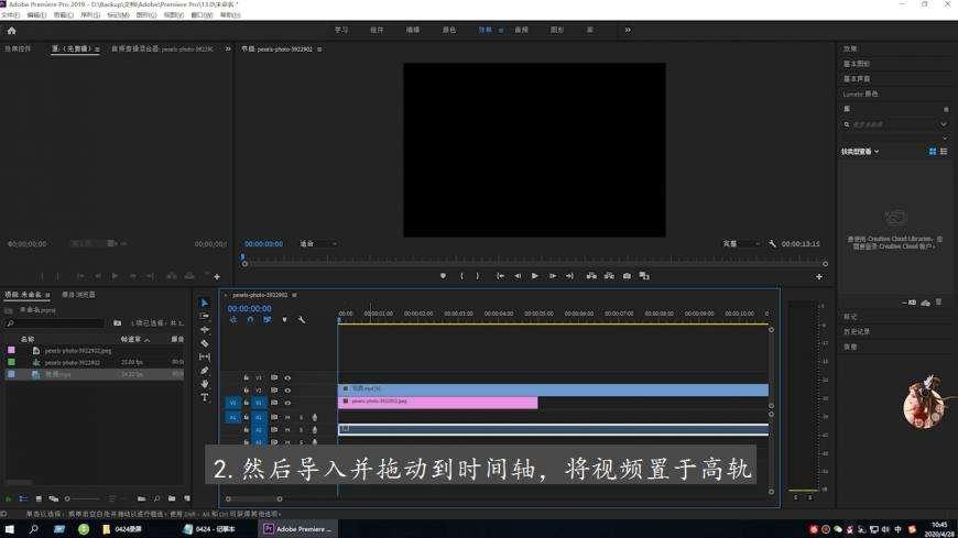 视频怎么加背景图