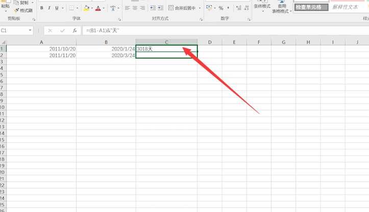 excel表格自动计算天数第4步
