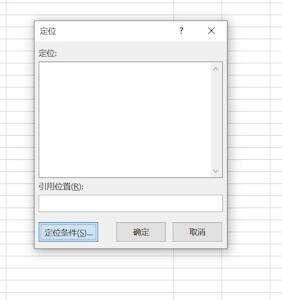 如何删除excel中的空白行第1步