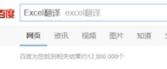excel怎么读音中文