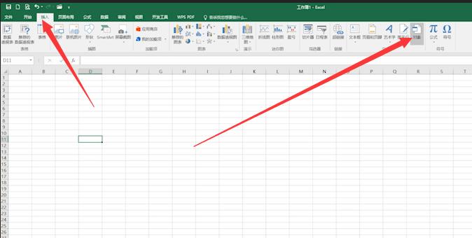 excel表格怎么添加表格第2步