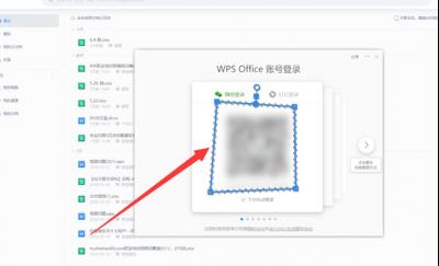 wps怎么找回删除文件