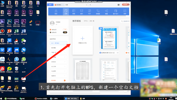 wps打印预览快捷键