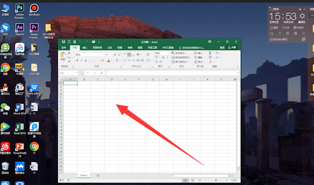 Excel怎么转换成PDF格式