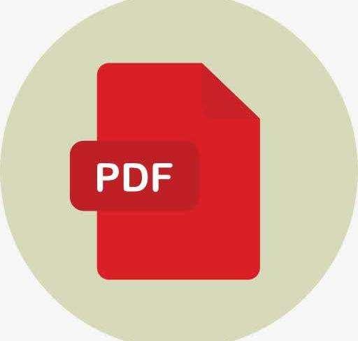 百度网盘如何设置预览PDF横滑翻页