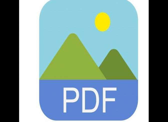 PDF倒置页面如何旋转并保存技巧