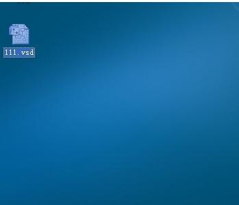 vsd文件用什么打开软件