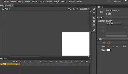 动画制作软件有哪些