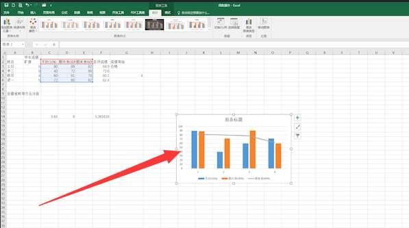 Excel中怎么制作柱状图和增长率折线图第4步
