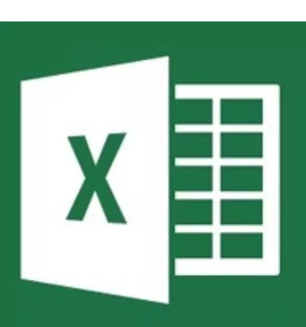 excel中如何将文本格式数字转为数字格式第1步