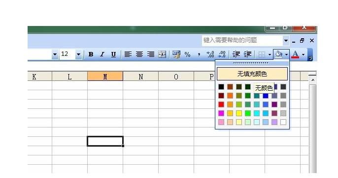 Excel中如何在两个表中跨表批量查找匹配数据第1步