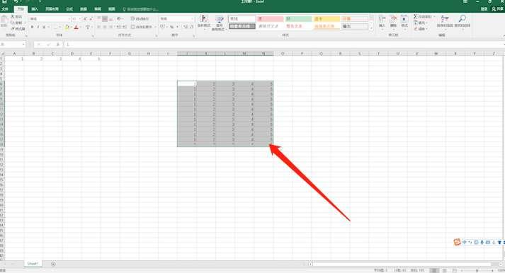 Excel单元格数据快速复制技巧第3步