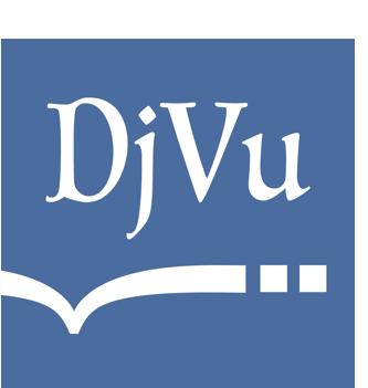 djvu文件怎么打开