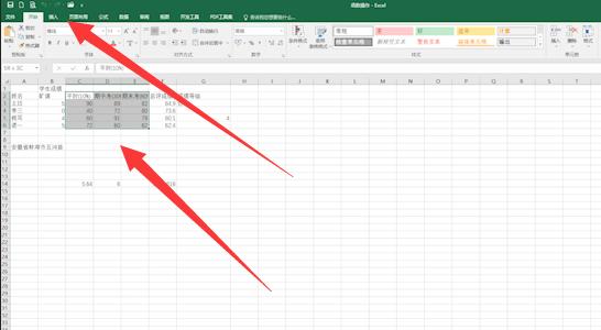 Excel中怎么制作柱状图和增长率折线图
