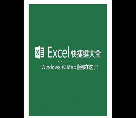 Excel中公式的绝对引用和相对引用单元格