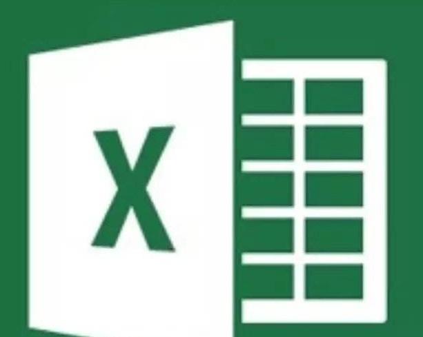 excel中如何将文本格式数字转为数字格式