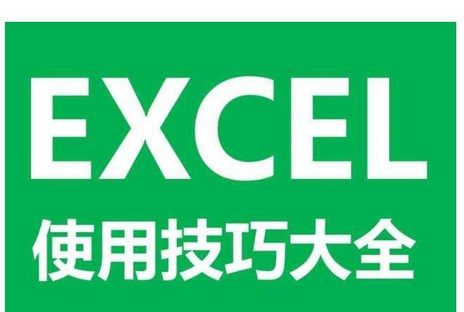 Excel如何让单元格中图片随单元格的变化而调整