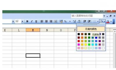 Excel中如何在两个表中跨表批量查找匹配数据