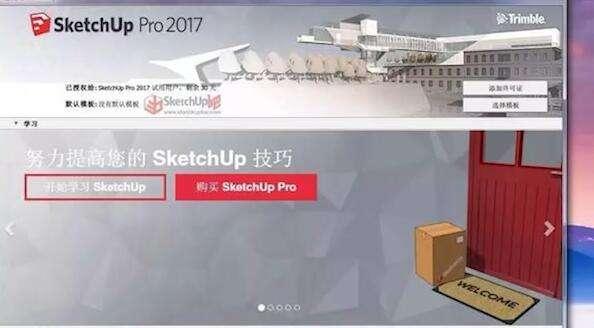 sketchup是什么软件