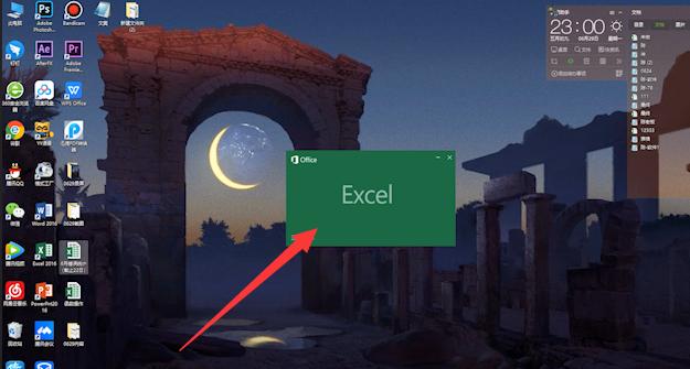 Excel怎么用VBA