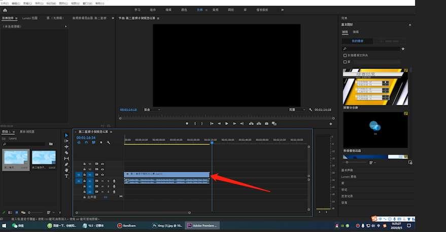 高清60帧视频怎么做第1步