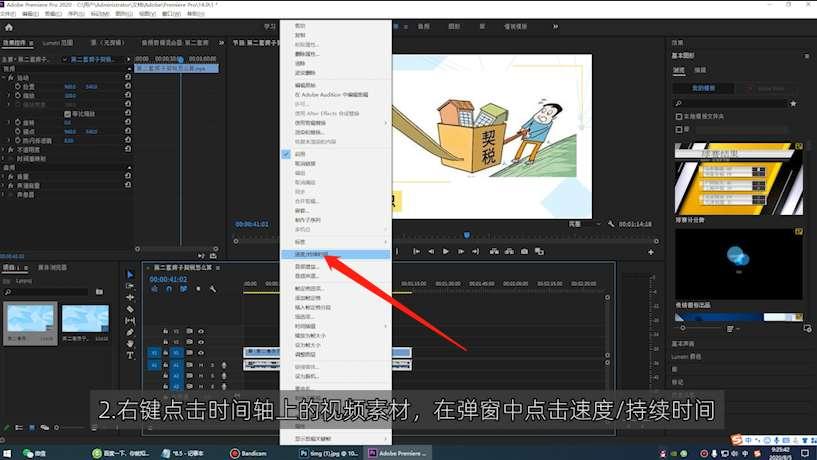 高清60帧视频怎么做第2步
