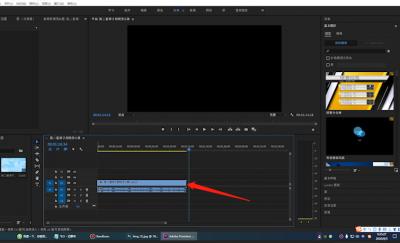 怎么制作60帧视频