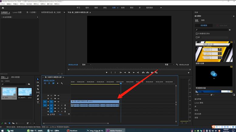 pr把视频补帧成60帧