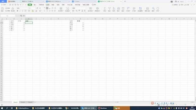 vlookup函数的使用方法第1步