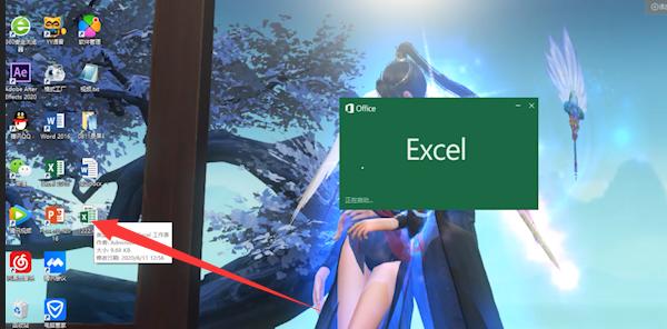 excel表格怎么复制到另一个表格