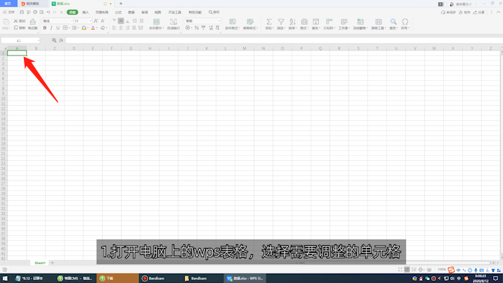 wps表格斜线一分为二怎么打字