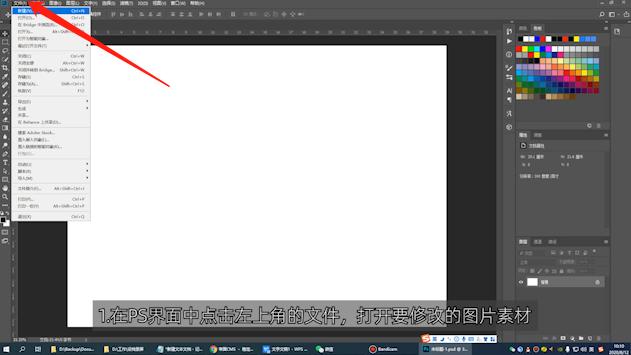 什么软件可以改照片的尺寸和大小