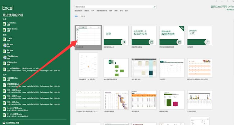 不用转化器把pdf转化成Excel