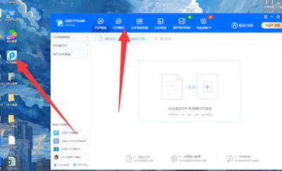 如何压缩PDF文件到最小