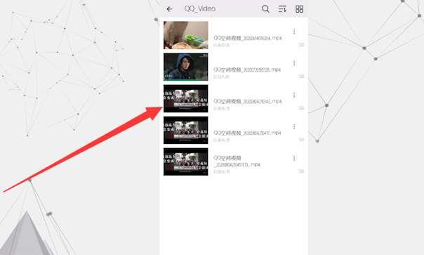手机如何提取一段视频中的音频第2步