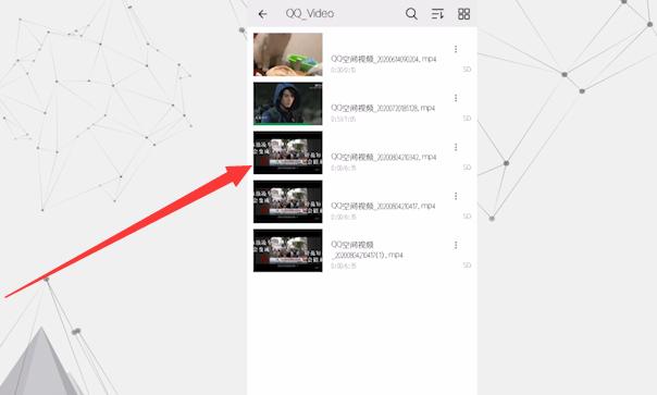 手机如何视频转音频第2步