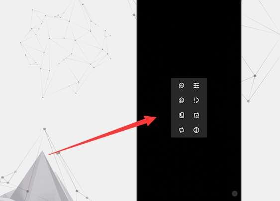手机如何提取一段视频中的音频第3步