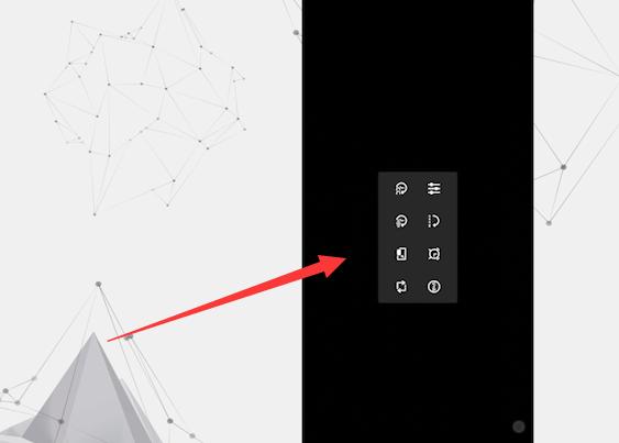 手机如何视频转音频第3步
