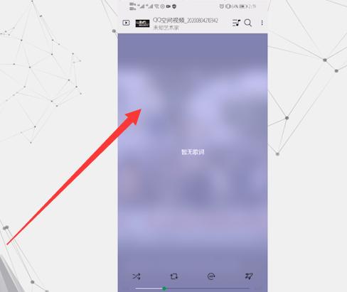 手机如何视频转音频第4步