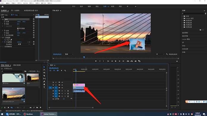 视频加动画表情包怎么弄第2步
