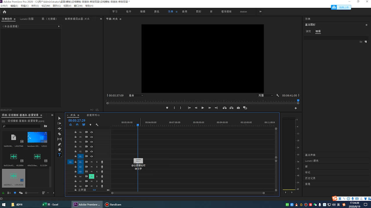 怎么压缩视频大小第1步