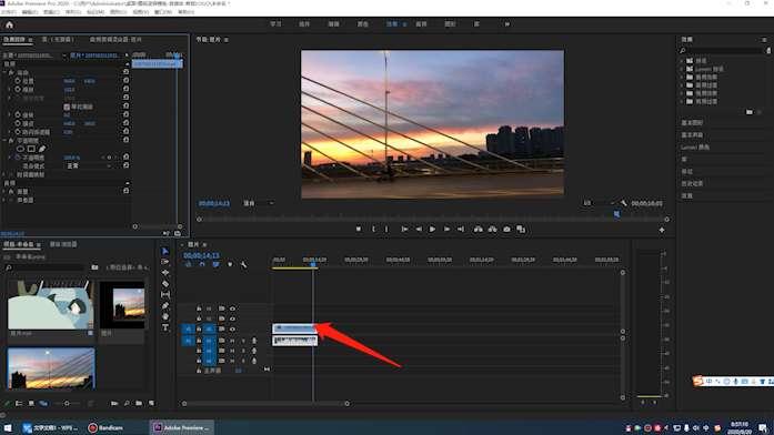 视频加动画表情包怎么弄第1步